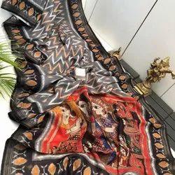Beautiful Digital Print Sarees