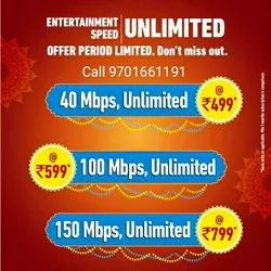 Fiber Wired Connection 100 Mbps Speed Unlimited Data Free Wife Router And Free Installation, In Hyderabad