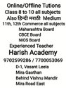 Tution Classes Mumbai