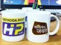 11 Oz Promotional Ceramic Custom Print Coffee Mug 300 Ml