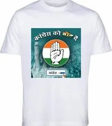 Election Campaign customize polyster T-shirt 120 GSM