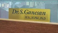 Engraved Sign Board