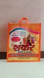 ishwari entirprises nonwoven Collection Gift Boxes Bag, Capacity: 5 To 30 kg Capicity
