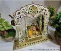 Krishna jhulla