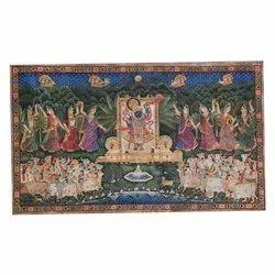 Pichwai Painting Of Shreenathji Darshan.