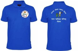 Plain Polo Neck Mens Royal Blue T Shirt