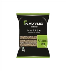Navyug Black Cumin Seeds