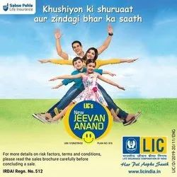 Extra Benfit Lic Life Insurance Polices
