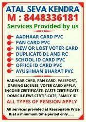 AADHAAR CARD CORRECTION, in faridabad