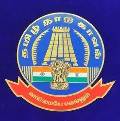 Logo Name Plate