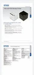Epson TM m30 blutooth thermal billing printer