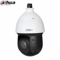 Hikvision 2 MP Ptz Network Camera