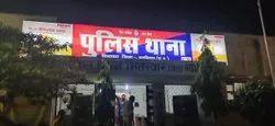 Vinyl Glow Sign Board Services, in Madhya pradesh