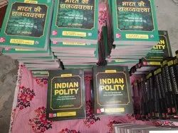 English Indian Polity By M Laxmikanth