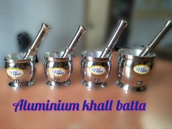 Silver Bain Marie Aluminium Khalbatta, For Restaurant