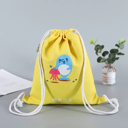 Yellow Colour Reusable Grocery Drawstring Bag (Minimum Quantity-5000 Pc)