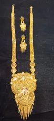 Copper Brass Ladies Rani Haar Bridal Set, Packaging Type: Plastic Bag