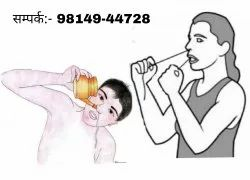 Yoga For Cough Care