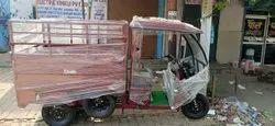 Sathi E Rickshaw Ex Showroom