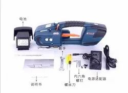 Battery Powered Strapping Machine JDC16