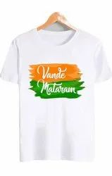 Customize Independence Day Tshirt 120 GSM
