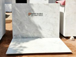 Indian important white marble