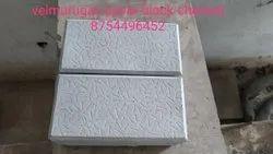 Brick shape paver