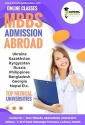 Mbbs Admission In Abroad Top Universities, Knowing Education