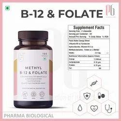 Methyl B-12 & Folate chewable tablet