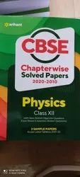 12th Class Chapter Wise Solved Paper All Subject Available Hai