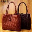 Handwoven Leather Bag