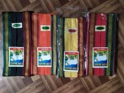 Multicolor Plain with embroidery Cotton mix gamcha, 120 GSM, Size: 2 M