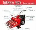 Hi Tech Power Reaper for Rice, Wheat, Chana,Soyabean,Corn,Jawar,Bajra,etc..