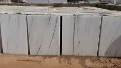 Gold mines White blue Albeta Marble Tiles, For Flooring, Thickness: 17 mm