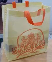 Printed Ayutha Pooja Bags