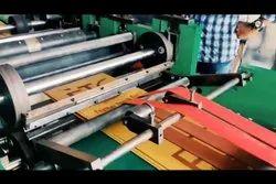 Roll To Tube Paper Shopping Bag Making Machine