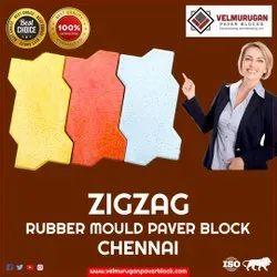 Rubber mould uni paver block