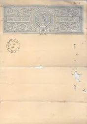 Old Agreement Stamp Papers
