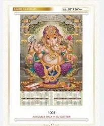 Jumbo Chamki Calendar