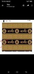 Om Nam Shivay Printed Cotton Fabric