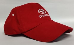 Promotional Cap Printing Service