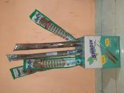 Grass Plastic Shagun Broom