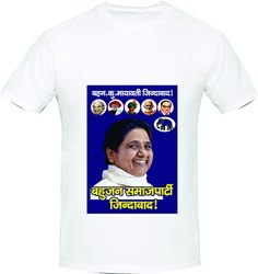 BSP election campaign t-shirt 120 GSM election promotion tshirt