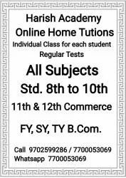 One Teacher For One Student One Year Online Home Tuitions
