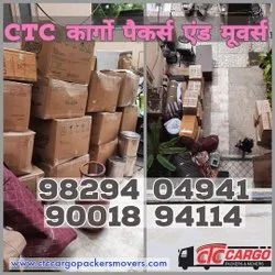 Local House Shifting By Ctc Cargo Packers And Movers. Mover s And Packers In Jodhpur.
