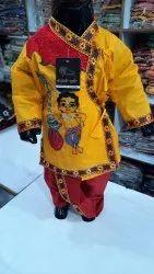 Krishna Kids Dress