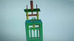 Paper Embossing machine