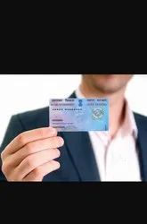 Life Time Government Authorised Pan card authorisation distributor id