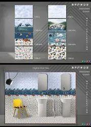 Glossy Gloss 300x450 Designer Bathroom Wall Tiles, Size: 30x45 cm, Thickness: 5-10 mm