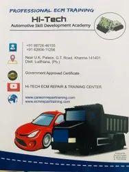 English Book Basic Of Mechatronics, For Hitech automotive, New